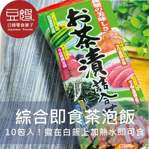 【豆嫂】日本零食 蒲島綜合茶漬 沖泡式茶泡飯(10袋入)
