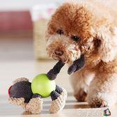 狗狗玩具毛絨可愛公仔磨牙耐咬大小型犬金毛泰迪發聲寵物用品 魔方數碼館