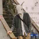 針織開衫外套男士毛衣韓版寬松毛線衣潮【英賽德3C數碼館】