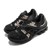 【六折特賣】Asics 休閒鞋 Gel kinsei OG 黑 銀 男鞋 日本武士盔甲 緩衝 亞瑟膠 運動鞋 【ACS】 1021A174001