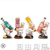 歐式紅酒架創意葡萄酒架子廚師擺件時尚酒瓶架現代簡約酒櫃裝飾品  自由角落