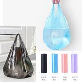 加厚手提式垃圾袋 廚房 全新料 家用 點斷式 塑膠袋 衛生 方便【N365】MY COLOR