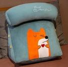 三角枕 靠墊靠枕臥室床上大靠背墊抱枕軟包靠背客廳沙發懶人三角枕頭TW【快速出貨八折搶購】