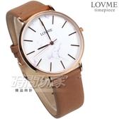 LOVME 完美時刻 大理石紋造型錶 藍寶石水晶玻璃 咖啡x玫瑰金 真皮 中性錶 VL5012M-4K-241