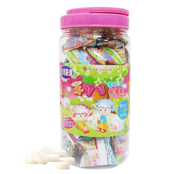 【醫康生活家】羊寶寶羊乳鈣   90g/大罐