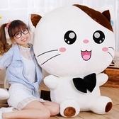 可愛貓咪毛絨玩具大號玩偶睡覺抱枕公仔布偶娃娃圣誕節禮物送女孩【交換禮物】