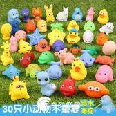 嬰兒洗澡玩具小黃鴨兒童戲水玩具小鴨子捏捏叫寶寶洗澡玩具套裝-奇幻樂園