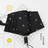 晴雨兩用傘韓國女小清新超大防曬傘森系復古遮陽傘防紫外線太陽傘   花間公主