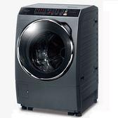 Panasonic 國際牌 滾筒洗衣機 雙科技系列 NA-V158DDH-G(晶燦銀)  14公斤