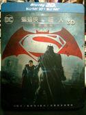 影音專賣店-Q02-091-正版藍光BD*電影【蝙蝠俠對超人-正義曙光/3D+2D三碟】-外紙盒完整