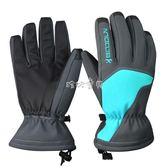 兒童保暖手套 男女冬季滑雪手套 七色加厚保暖手套 防寒防風防水加厚滑雪手套 珍妮寶貝