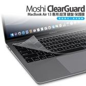 Moshi ClearGuard MacBook Air 13 2018 / 2019 超薄 鍵盤 保護膜 鍵盤膜 公司貨