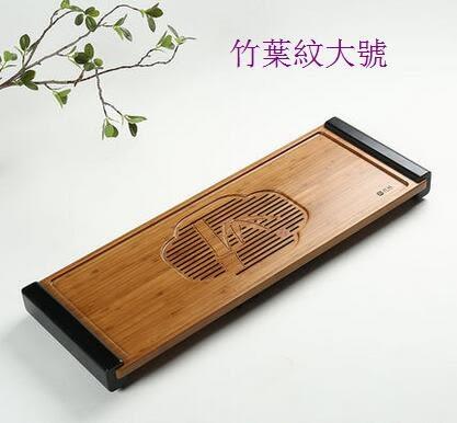 幸福居*森典 長方形竹制茶盤儲水排水抽屜式特價幹泡盤茶道茶台茶海平板2(首圖款)