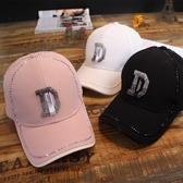 鴨舌帽手工鑲鉆水鉆棒球帽女韓版新款時尚潮百搭【聚寶屋】