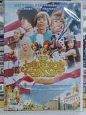 挖寶二手片-P09-344-正版DVD-日片【矢島美容室:夢想無盡】-日本版夢幻女郎 豪華歌舞媲美好萊塢