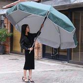 太陽傘 戶外遮陽傘大號廣告傘印刷大雨傘擺攤傘太陽傘圓防雨防曬折疊 全館免郵 igo