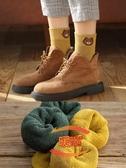 襪子女 襪子女中筒襪女士秋冬月子襪加絨加厚保暖羊毛襪冬天純棉襪長筒襪