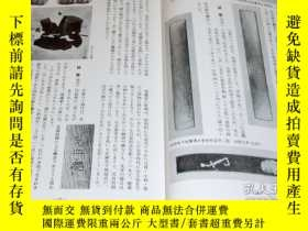 二手書博民逛書店Appraisal罕見of Japanese sword iron guard TSUBA and Props b