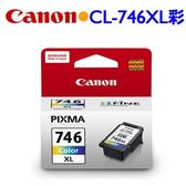 Canon CL-746XL 原廠高容量墨水匣 (彩)