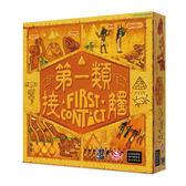 『高雄龐奇桌遊』 第一類接觸 First Contact 繁體中文版 正版桌上遊戲專賣店