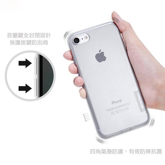 【本色系列】Apple iPhone 8/iPhone 7 4.7吋 透明軟套/輕薄保護殼/手機防護殼背蓋/抗摔外殼