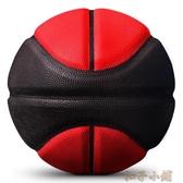 狂迷kuangmi籃球7號球藍球室外室內比賽水泥地耐磨軟皮防滑lanqiu 扣子小鋪