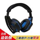 B541 酷炫電競 頭戴式耳罩耳機 麥克風 耳罩式 耳麥 重低音 電腦手機 雙聲道 環繞【熊大碗福利社】