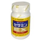 三得利 SUNTORY 芝麻明EX 90錠/瓶