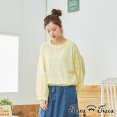 【Tiara Tiara】微透光花朵荷葉邊長袖上衣(藍/亮黃) 漢神獨家