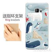 HTC手機殼HTC U UltraHTC U-1w保護套卡通浮雕外殼彩繪硬創意女款男 科炫數位