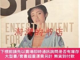 二手書博民逛書店Spirit罕見no.7 Entertainment for Asian tropical society <サン