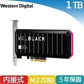 WD 威騰 黑標 AN1500 1TB RAID PCIe SSD RAID擴充卡