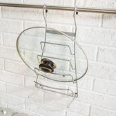 鍋蓋收納 廚房收納 瀝水架【D0035】不鏽鋼鍋蓋架(附滴水皿) MIT台灣製 收納專科