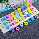 益智早教兒童益智積木玩具 數字運算智力開發玩具 簡物之家