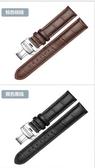 精工真皮表帶男女皮帶 代用原裝SEIKO5號領航精鋼扣配件表帶表鍊