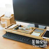 電腦鍵盤支架 辦公室桌創意竹木文具收納置物BS18657 『美鞋公社』TW
