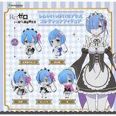 全套5款【日本正版】從零開始的異世界生活 雷姆 公仔 吊飾 扭蛋 轉蛋 RE:ZERO - 355855