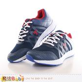 慢跑鞋 男款輕量運動鞋 魔法Baby