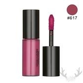 YSL 奢華緞面水光染唇釉2.8ml #617永浴愛河 MINI版 唇彩 口紅 顯色度佳 不易掉色