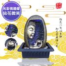 【KINYO】發發發時來運轉情境燈 (GAR-6368)拈花微笑