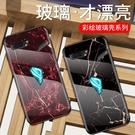華碩 ASUS ROG Phone 2 手機殼 防摔 ROG二代 遊戲手機 鋼化玻璃背蓋 保護套 全包 矽膠軟邊 大理石