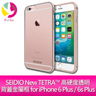 SEIDIO New TETRA™ 高硬度透明背蓋金屬框 for iPhone 6 Plus / 6s Plus