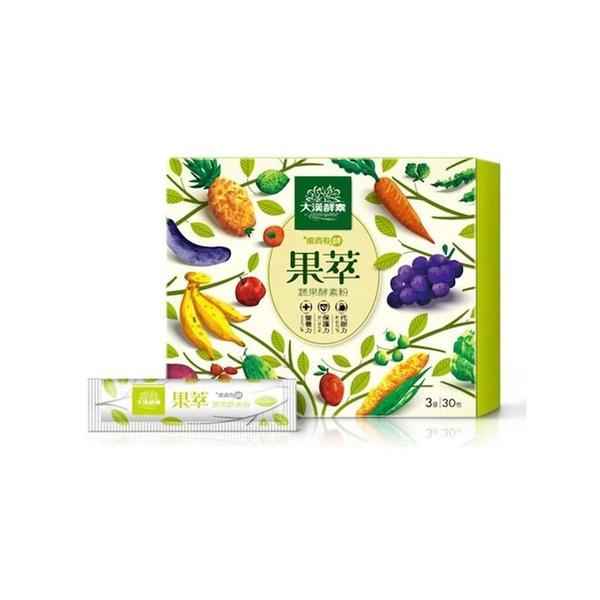 大漢酵素 果萃蔬果酵素粉 30包/盒◆德瑞健康家◆