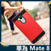 HUAWEI Mate 8 戰神VERUS保護套 軟殼 類金屬拉絲紋 軟硬組合款 防摔全包覆 手機套 手機殼 華為
