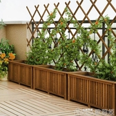 室外長方形碳化防腐木花箱花槽戶外庭院實木質花盆陽臺蔬菜種植箱YYJ 歌莉婭