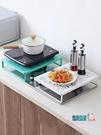 電磁爐支架 廚房放電磁爐的架子支架臺灶臺...