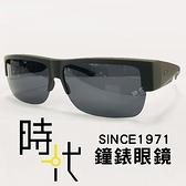 【台南 時代眼鏡 MIZUNO】美津濃 包覆式墨鏡 偏光套鏡 MF-06 C04 霧灰框 半框 長方形太陽眼鏡 59mm