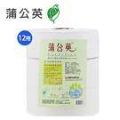 【奇奇文具】蒲公英 1KG 環保 大型捲筒紙/捲筒衛生紙(1箱12卷)