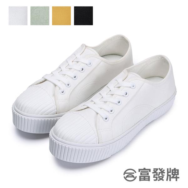 【富發牌】韓版簡約美學餅乾帆布鞋-黑/米/綠/黃  1CMS09