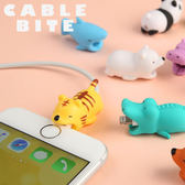 Hamee 日本 CABLE BITE 咬咬小動物第一彈 iPhone傳輸線 充電線 防斷保護套 (任選) 93-425718